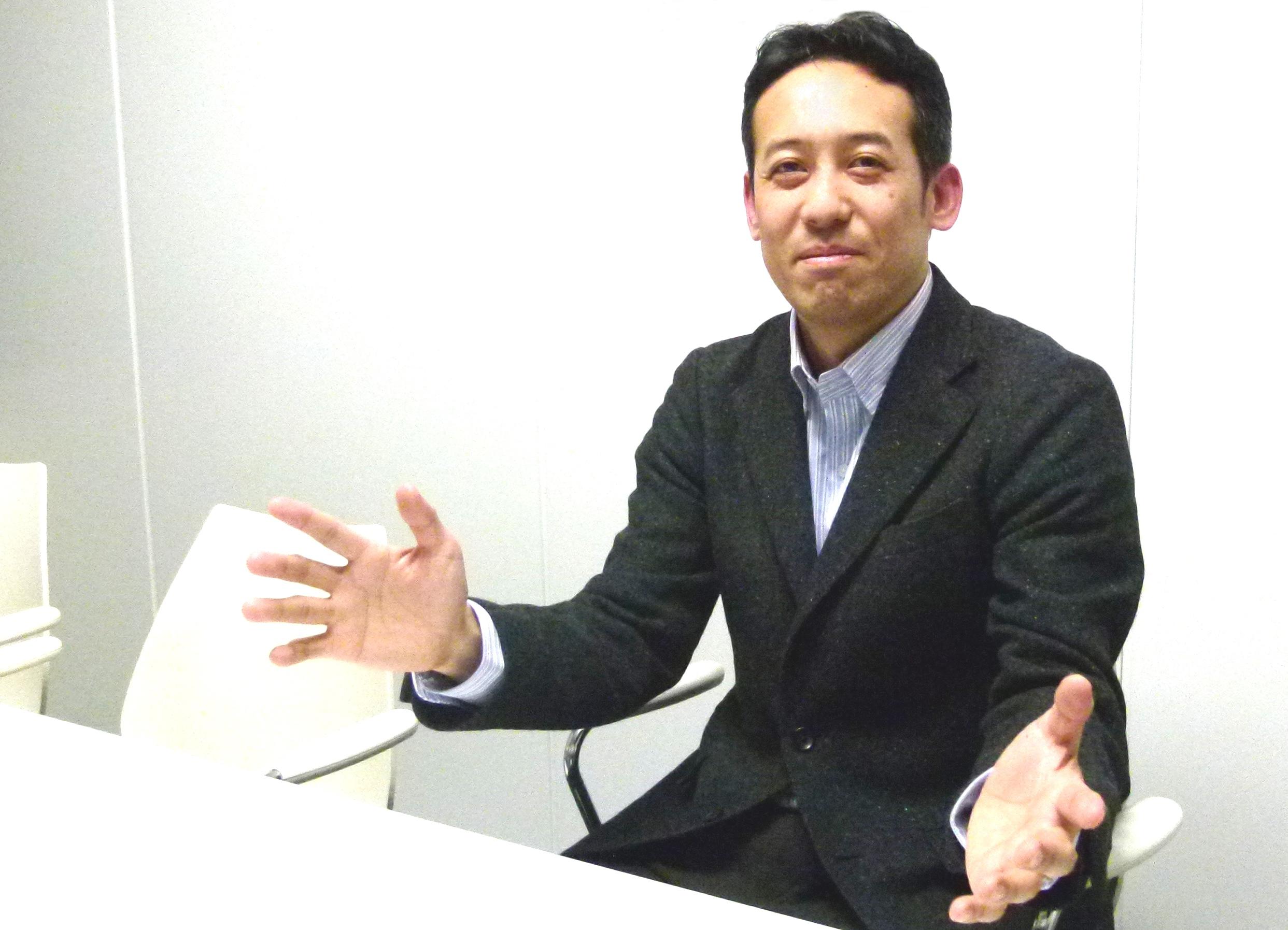 ikegawa