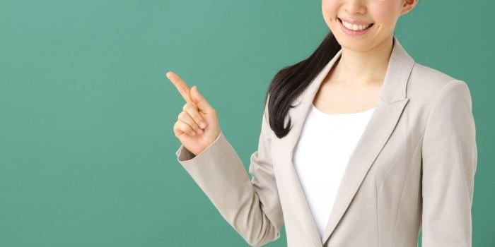 確定申告の注意事項 元調査官が確定申告相談業務の経験を紹介