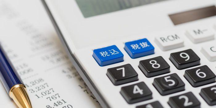 元税務調査官が語る「日常業務の中の税務調査対策」
