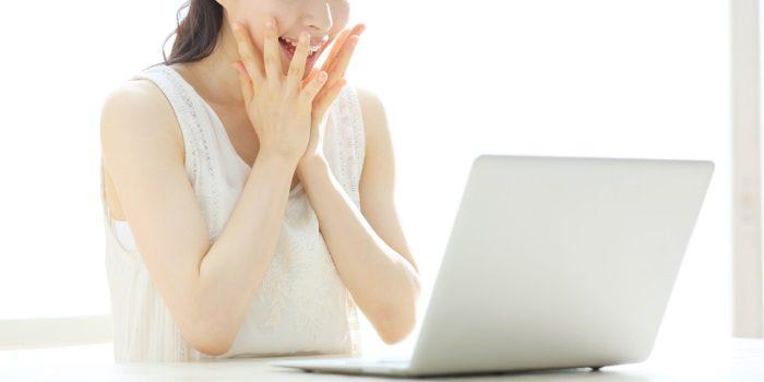 ネットバンキングで源泉所得税を納付する方法を動画で解説