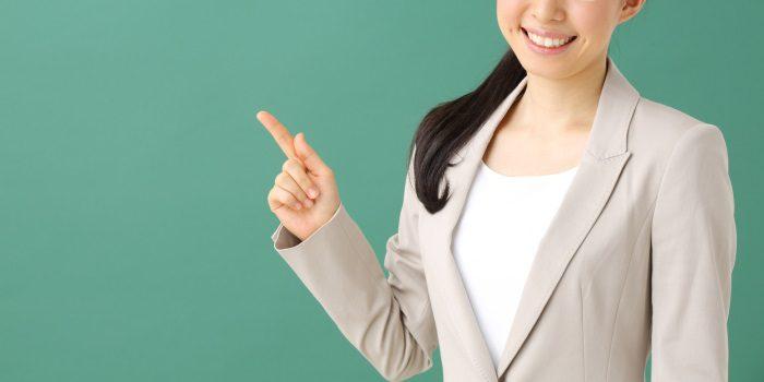 確定申告の注意事項|元調査官が確定申告相談業務の経験を紹介