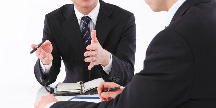 元税務調査官が教える「税務署との付き合い方!」